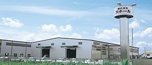 東北配送センター