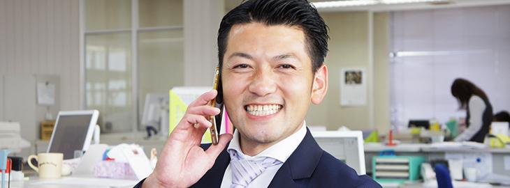 名古屋支店 営業部 S.T
